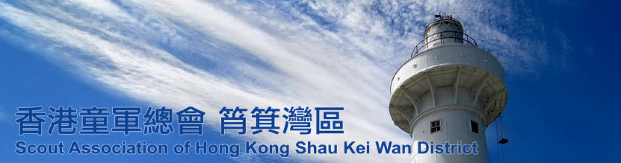 SKW District Official Web Site